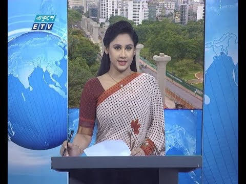 09 AM News || সকাল ০৯ টার সংবাদ || 22 May 2020 || ETV News