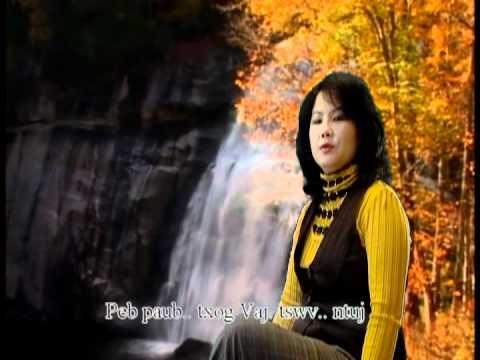 Nco Xh. Txiaj Ntsig (видео)
