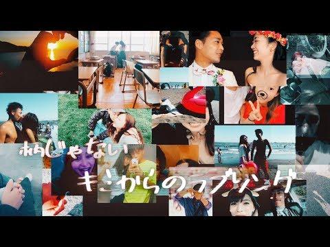 , title : '[Full/歌詞付き]當山みれい『P.S. 等身大のラブソング』リリックビデオ'