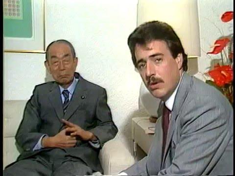 Entrevista de Andrés Pastrana a Takeo Fukuda -27 de octubre de 1984-