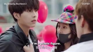 Nonton My Amazing Boyfriend 2 (ENG SUBS)我的奇妙男友2 Ep 7 Jealous monster Xue Film Subtitle Indonesia Streaming Movie Download