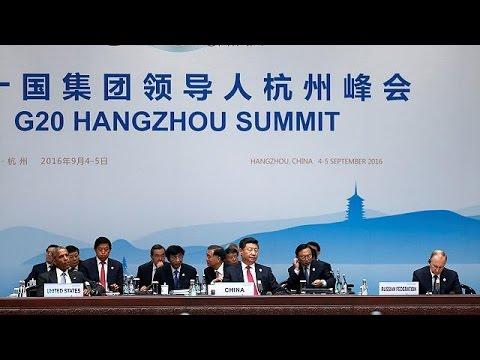 Κίνα: Επίσημη έναρξη της G20