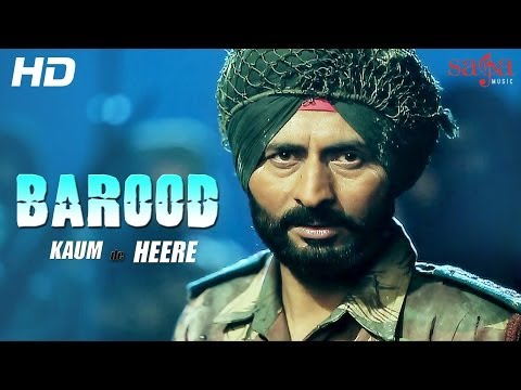 "Kaum De Heere ""BAROOD"" Full Song – Raj Kakra – Official HD Video 