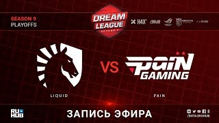 Liquid vs paiN, DreamLeague, game 1 [Lex, Adekvat]