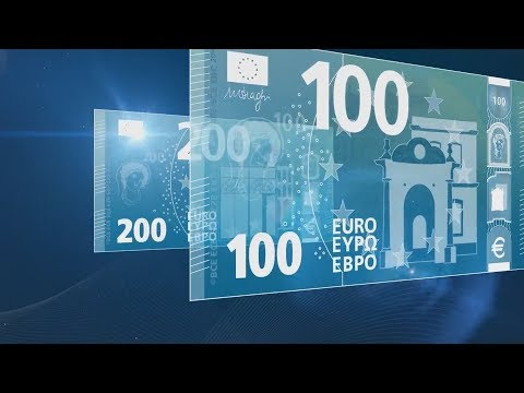 Video - Κυκλοφορούν τα νέα χαρτονομίσματα των 200 και 100 ευρώ (vid)