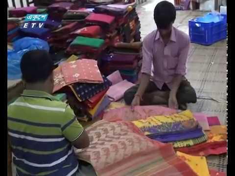 ঐতিহ্য হারাচ্ছে নরসিংদী'র তাঁত শিল্প