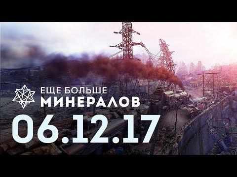 ☕ Игровые новости: Metro Exodus, Mega Man 11, Assassin's Creed: Origins, Звёздные войны видео