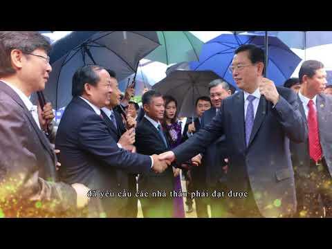 Cung Hữu nghị Việt - Trung
