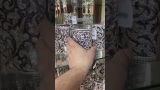 Фляга серебряная