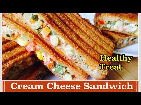 Low Fat Cream Cheese Sandwich Recipe | How To Make Healthy Cream Cheese Sandwich | Veg Breakfast