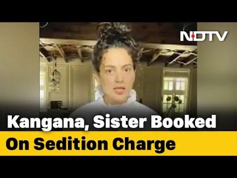 Kangana Ranaut, Sister Asked To Appear Before Mumbai Cops Today
