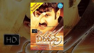 Veerabhadra (2006) - Full Length Telugu Film - Balakrishna - Tanushree Dutta - Sada