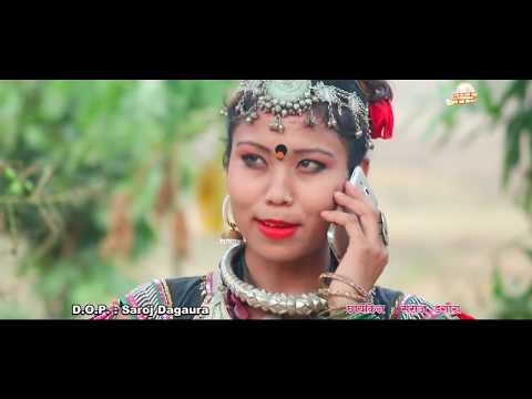 रंगीन चोलीमा नेपाली दोहोरि २०७४ //rangin cholima//new tharu nepali song 2074//by Somati yald moon