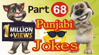 Top Funny Jokes |  In Punjabi Talking Tom & Ben News  Episode 68