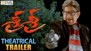 Sri Sri Movie Trailer HD - Krishna, Vijaya Nirmala