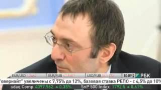Сулейман Керимов продает 40% акций Polyus Gold