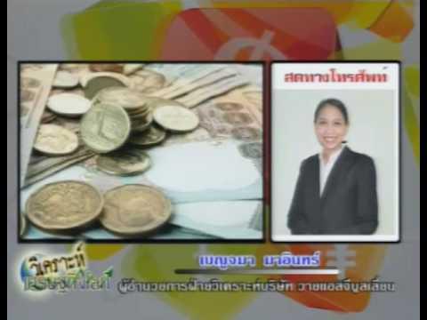 วิเคราะห์เศรษฐกิจโลก by YLG 15-05-60