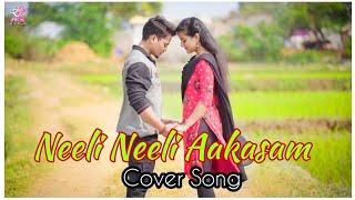 Video Neeli Neeli Aakasam Cover Song_30 Rojullo Preminchadam Ela_Pradeep_Sid Sriram download in MP3, 3GP, MP4, WEBM, AVI, FLV January 2017