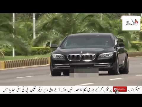 HD-Sab Apnay nazriye pass rakho Rahat PTI Media Cell Song