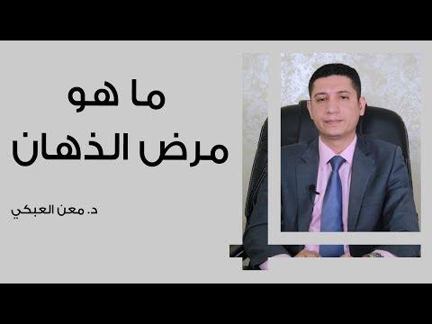 https://www.youtube.com/embed/2NMXY1-B8ig