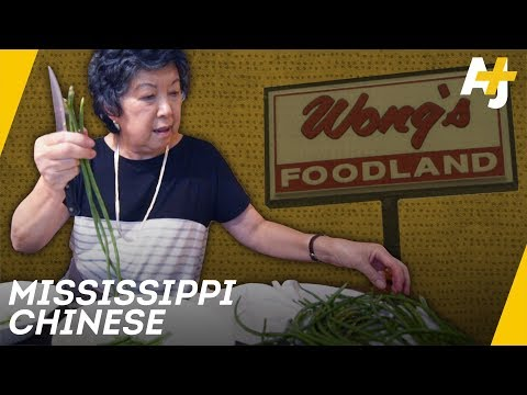 Americans of Chinese heritage with Southern Accents living in the Mississippi Delta [YouTube]