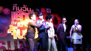 Nonton Slot Machine -พอ[Live] @ Sat2Mon PressCon  [080812] Film Subtitle Indonesia Streaming Movie Download