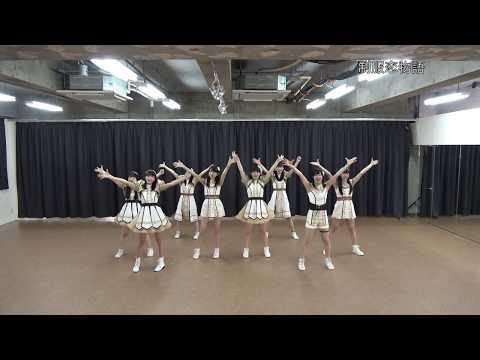 【公式】アイドルカレッジ「01.制服恋物語」【2019】
