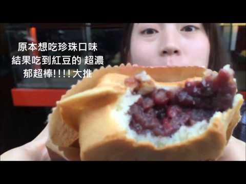 台南必去景點有哪些?台南哪裡好玩?跟著蕊娜遊台南吧!!