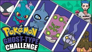 GHOST POKÉMON CHALLENGE | Pokémon Naming Challenge by Ace Trainer Liam