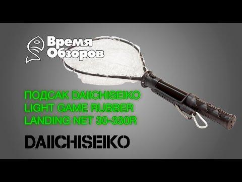 купить подсачек daiichiseiko