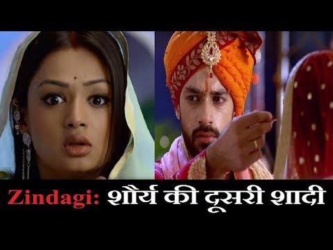Zindagi: शौर्य की दूसरी शादी में महक की Entry| Zindagi Ki Mehak Upcoming...