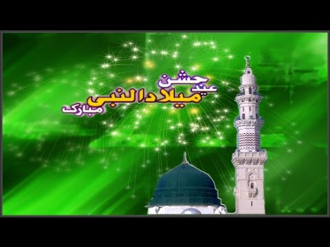 Video Beautiful New Naat Sharif - Nadeem Raza Faizi -*हम से मत पूझो क्या क्या download in MP3, 3GP, MP4, WEBM, AVI, FLV January 2017