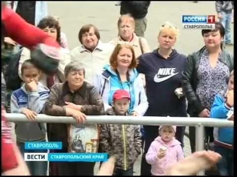 Праздник Ставропольской полиции ГТРК