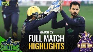 PSL 2019 Match 22: Multan Sultans vs Quetta Gladiators   Caltex Full Match Highlights