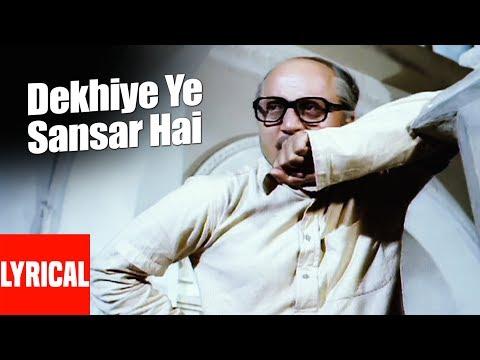 Dekhiye Ye Sansar Hai Lyrical Video   Sansar   S.P. Balasubrahmanyam   Rekha, Raj Babbar