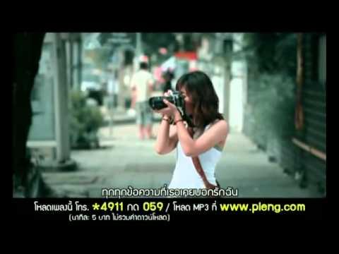 YouTube - MV ข้อความของเธอ - Nutty.flv (видео)