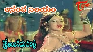 Sri Anjaneya Charitra Telugu Movie Songs | Ananda Nilayam | Arja Janardhana Rao | Roja Ramani