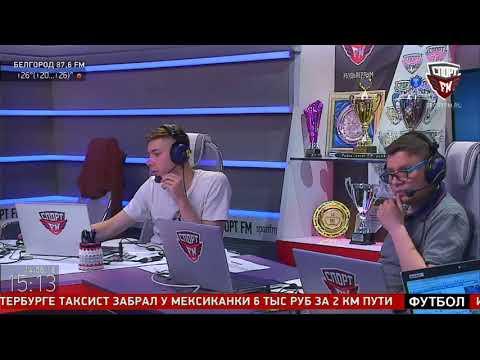 100% Футбола. Круглый стол. 14.06.2018 - DomaVideo.Ru