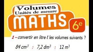 Maths 6ème - Les volumes unités de mesure Exercice 1