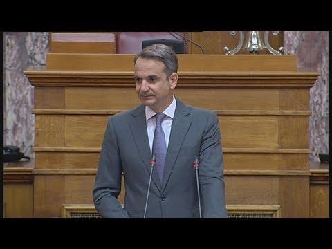 Οι ευρωεκλογές και αυτοδιοικητικές εκλογές να δείξουν το δρόμο της εξόδου στον ΣΥΡΙΖΑ