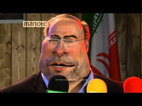 Manoto 1 - www.manoto1.com 'شبکه نیم' برنامه متفاوتی از شبکه من و تو است. یک برنامه طنز عروسکی از اوضاع و احوال ایران و جهان. Manoto1 Hotbird Frequency: 11317 Vertical ...