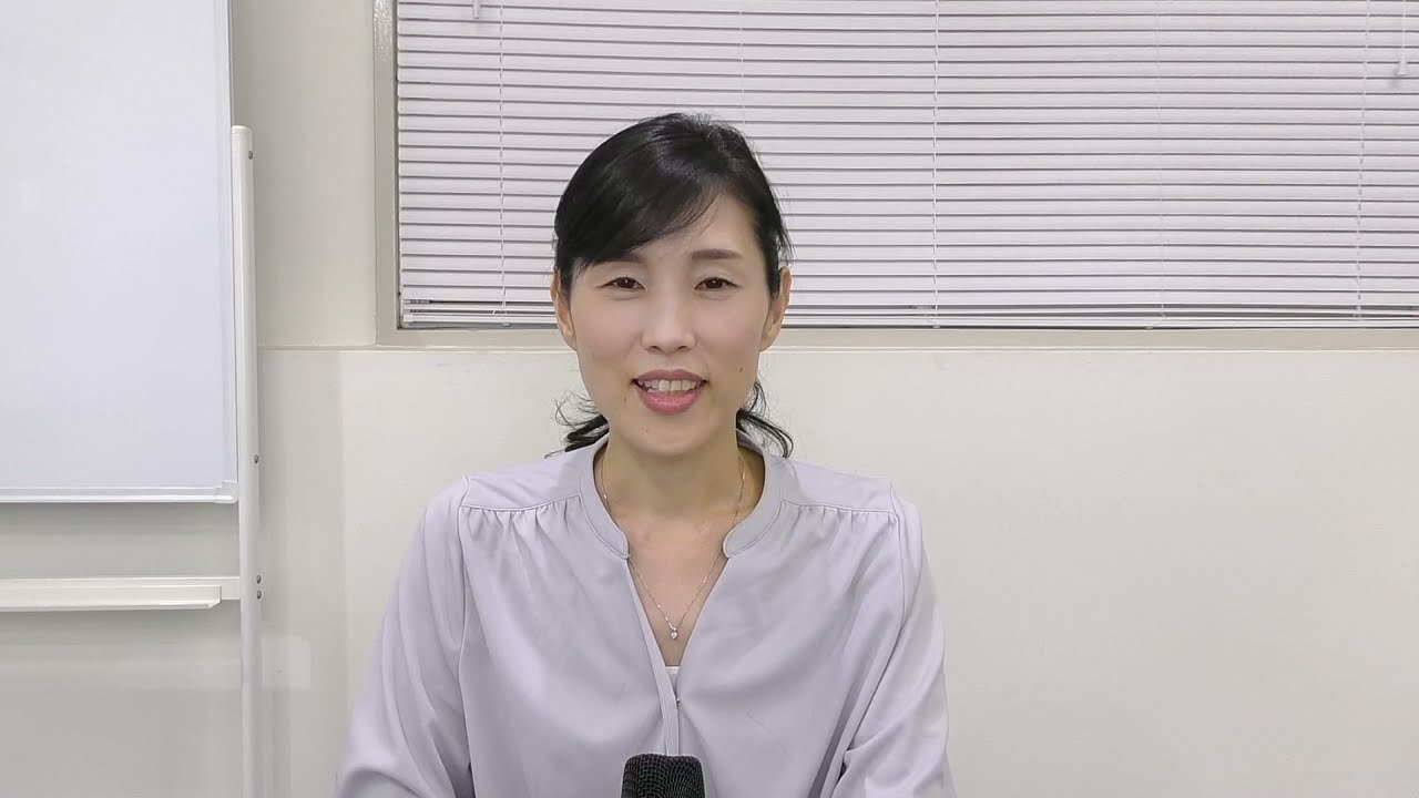 キャリアコンサルタント更新手順公開