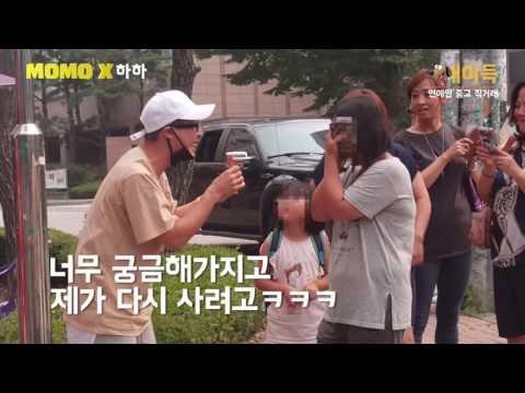 韓星「哈哈」看到網路上「出售自己的簽名CD」後決定親自面交,當二手賣家一認出他時...整個人就呆掉了!