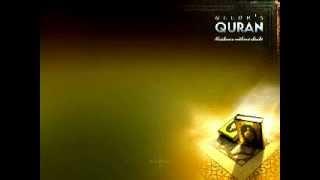 (018) Surah Al Kahf (The Cave) ~ Sheikh Hani Ar Rifai