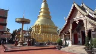 Lamphun Thailand  city photos : Thailand - Lamphun
