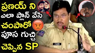 Video Sp Reveals The conspiracy Of Amrutha Father Maruthi Rao In Pranay Issue || Tollywood Book MP3, 3GP, MP4, WEBM, AVI, FLV Desember 2018