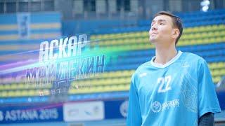 Лучшие игровые моменты Аскара Майдекина в составе Баскетбольного клуба «Астана» 2019/2020
