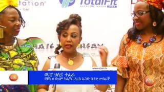 What's New: Coverage on Chase the Dream Culture Art & Beauty Event