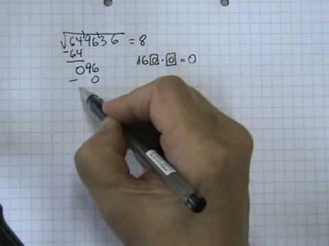 Vídeos Educativos.,Vídeos:Raíz cuadrada 5