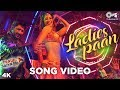 Ladies Paan Song Video - Fraud Saiyaan | Arshad Warsi, Saurabh S.| Mamta, Shahid, Shadab| Sohail Sen